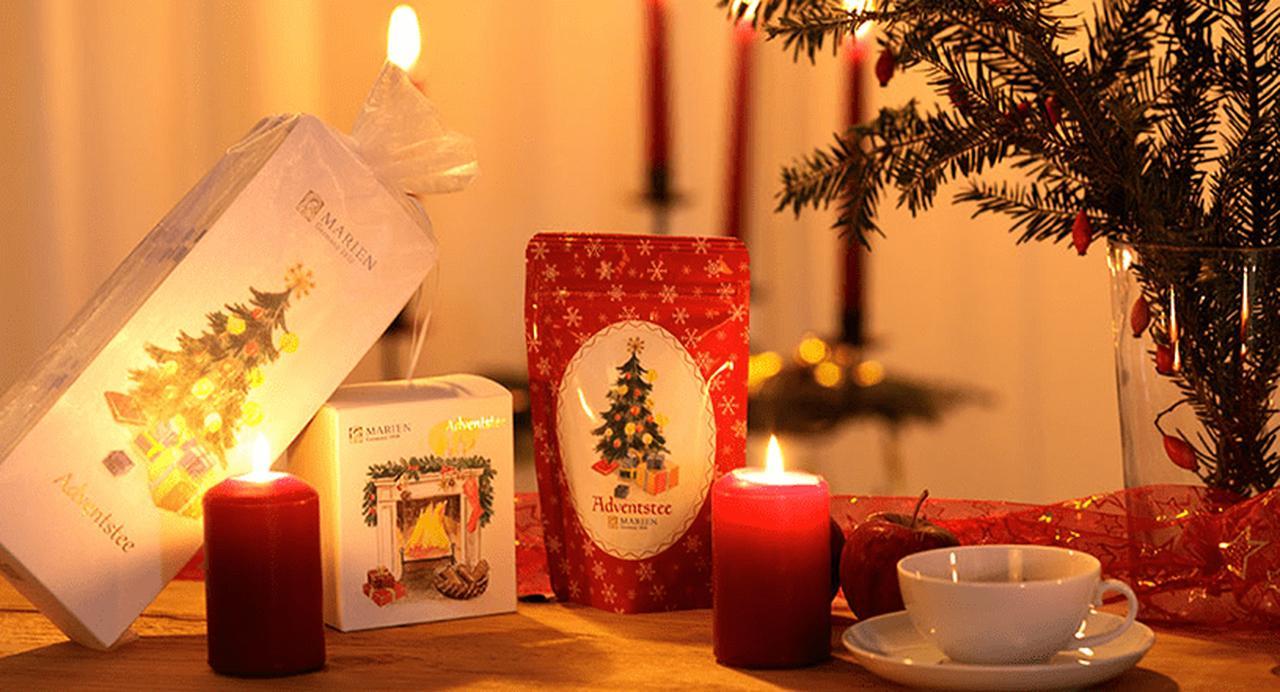 画像: クリスマス限定メディカルハーブティーはマリエン薬局のスペシャルブレンド