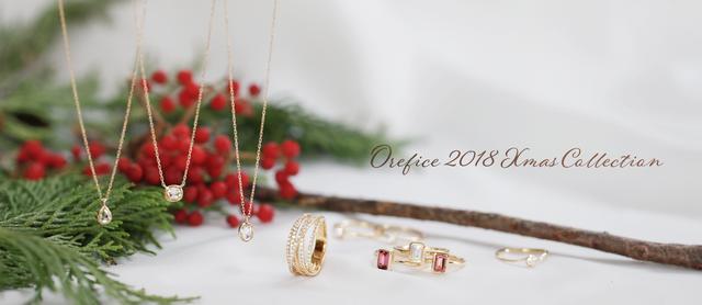 """画像1: ジュエリー工房「Orefice」が """"飛び出す絵本""""をテーマとしたクリスマスコレクションを発表"""