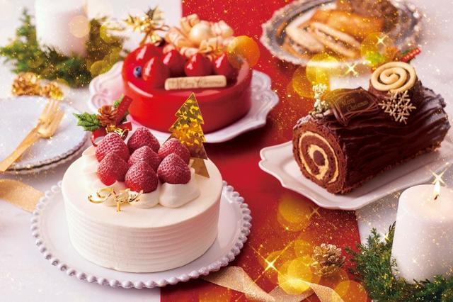 画像1: 【アンテノール】2018クリスマスケーキ!夢あふれるブッシュドノエルは数量限定!