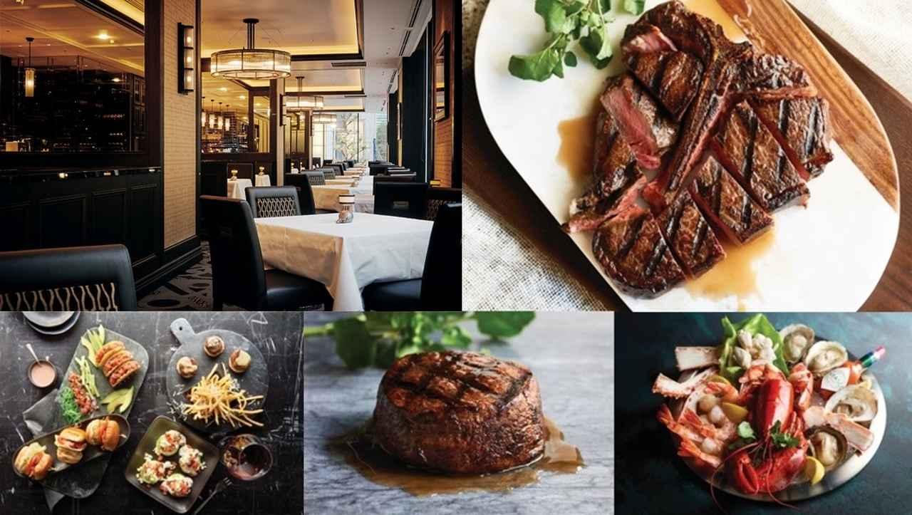 画像1: 日本初上陸!シカゴのステーキハウス 「Morton's The Steakhouse 丸の内」メニューを一部初公開!