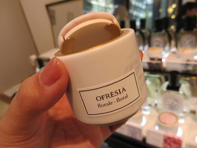 画像2: 店内で体験できる優雅な香り