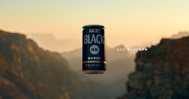 画像: UCC BLACK無糖(香料無添加)