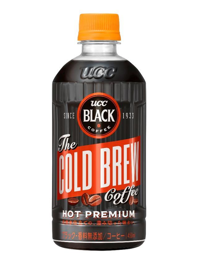 """画像: 水出し抽出""""COLD BREW""""が生み出す、HOT に合う澄み切った味わい"""