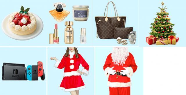 画像3: 「Wowma!」より今年のクリスマスの欲しいが見つかる!クリスマス特集がオープン!