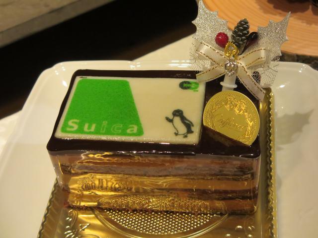 画像: カファレル(グランスタ):「カファレル with Suica」/2,808円