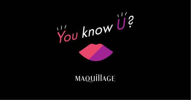 画像: You know U?|MAQuillAGE|資生堂