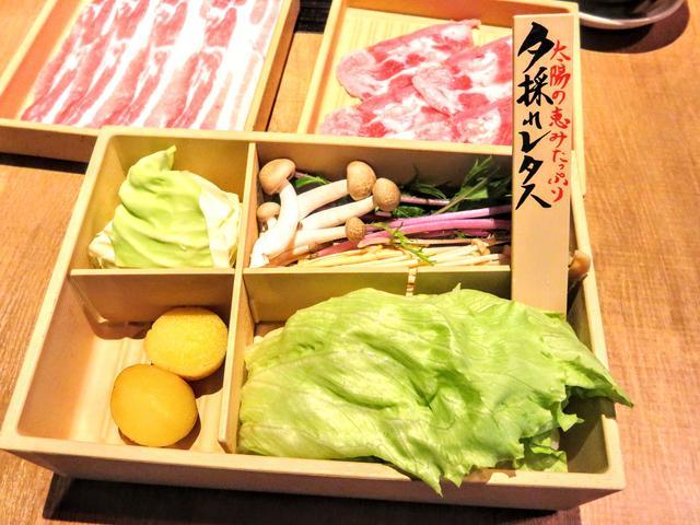 画像: 【試食レポ】とろろでポカポカ!温野菜から『柚子香るとろろたんしゃぶ』が登場!