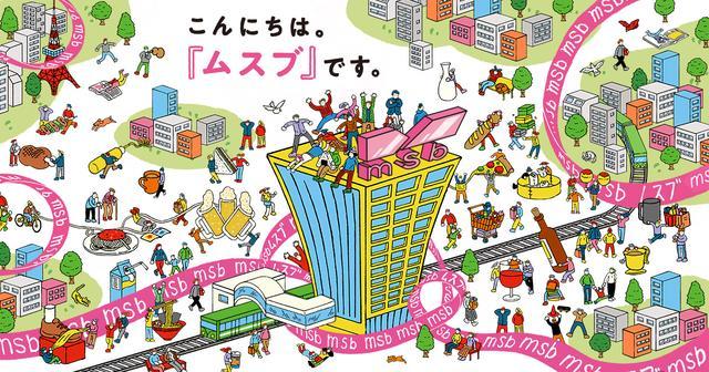 画像: msb Tamachi(ムスブ田町)田町ステーションタワーS SHOPS&RESTAURANTS