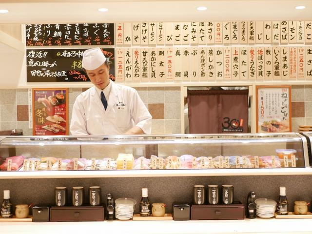 画像: 寿司 魚がし日本一立喰いカウンター