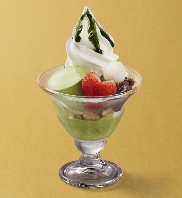 画像: 抹茶ミルクプリンと北海道ミルクソフトサンデー  599円