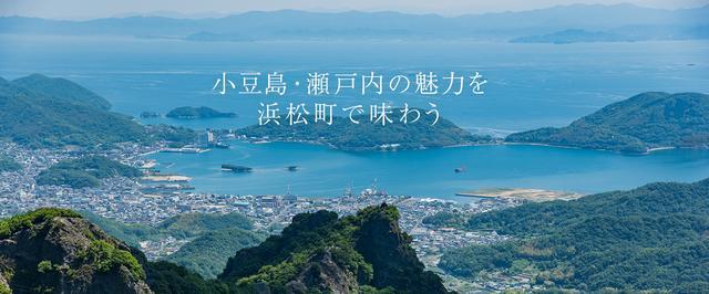 画像: 香川・小豆島、瀬戸内海の美味しいもの浜松町で味わう ポンテせとうみ