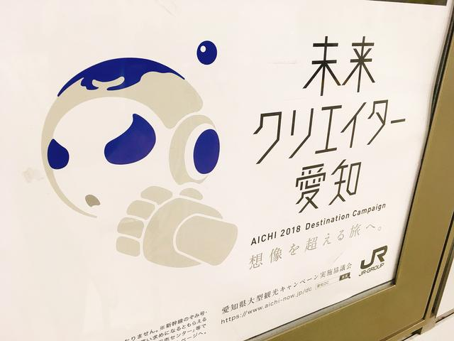 画像: 旅の最後は、やっぱり徳川家で!