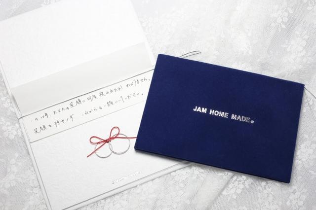 """画像1: ジュエリーブランドJAM HOME MADE大切な人へ想いを届けるレターセットを""""初""""プロデュース!"""