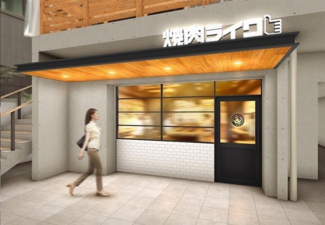 """画像4: ソロ焼き肉ブームを巻き起こす""""焼肉ファストフード店""""、待望の2店舗目誕生!"""
