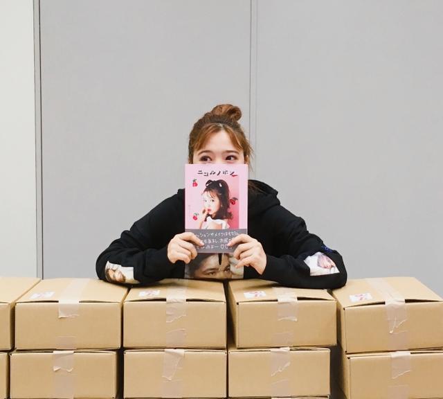 画像5: 【発売前に重版決定!】ViVi専属モデル・藤田ニコルの3年ぶりのスタイルブック「ニコルノホン」発売!