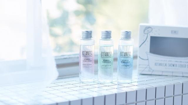 画像: 特別な日のための特別な肌は、洗って作る。リッチな肌感へ導く「ボタニカルシャワーリキッドセット」