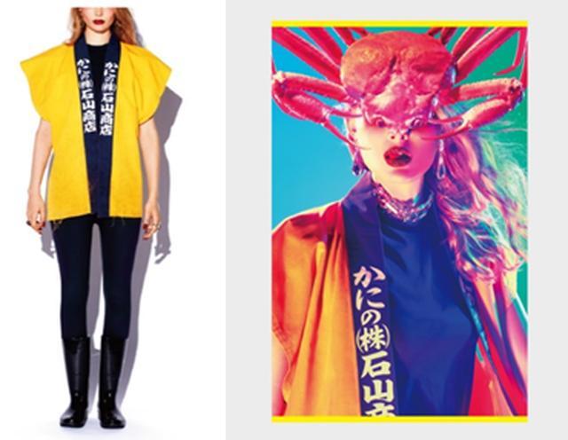 画像7: 中小企業のユニフォームだけを使用したファッションマガジン