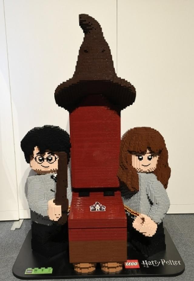 画像2: 「魔法ワールド in ラフォーレミュージアム」開催!日本初展示衣装や体験型フォトスポットも 展示みどころ紹介