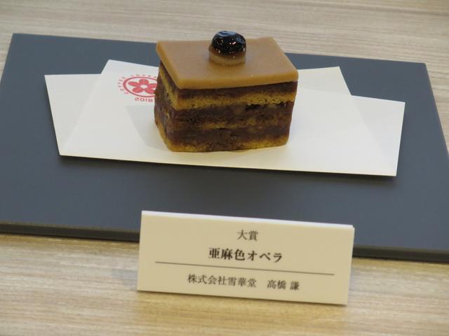 画像: 大賞【亜麻色オペラ】