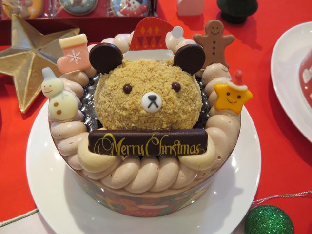 画像: くまさんのチョコレートケーキ 税込3000円
