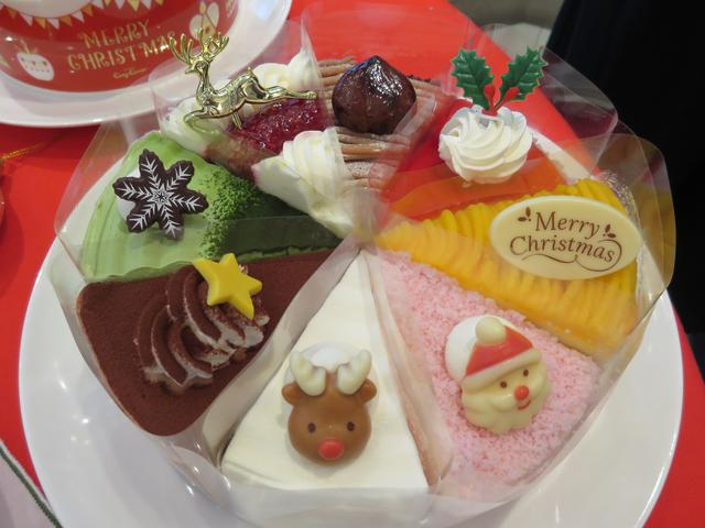 画像: クリスマスアソート(8つのアソート) 税込3300円