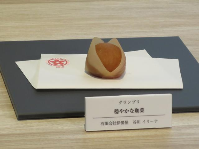 画像: グランプリ【穏やかな珈菓】