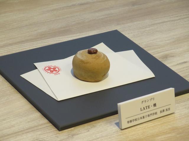 画像: グランプリ【LATE・焼】