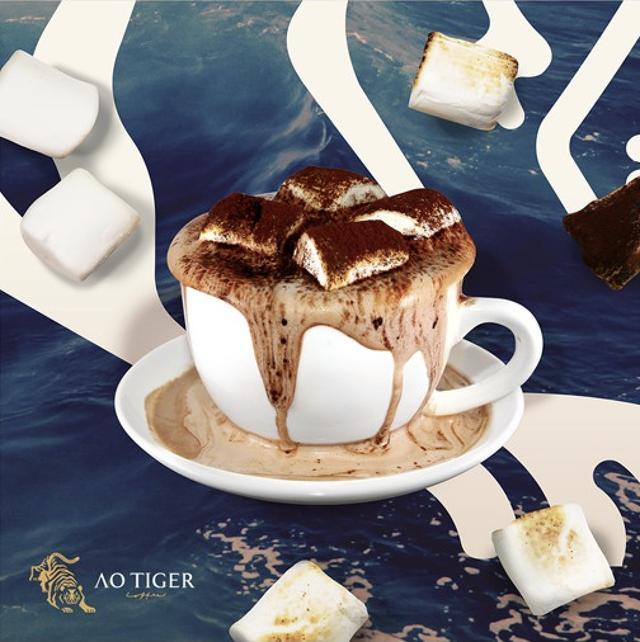 画像2: AOTIGER Coffeeから「黒糖タピオカコーヒー」「ホットチョコレート」が初登場!