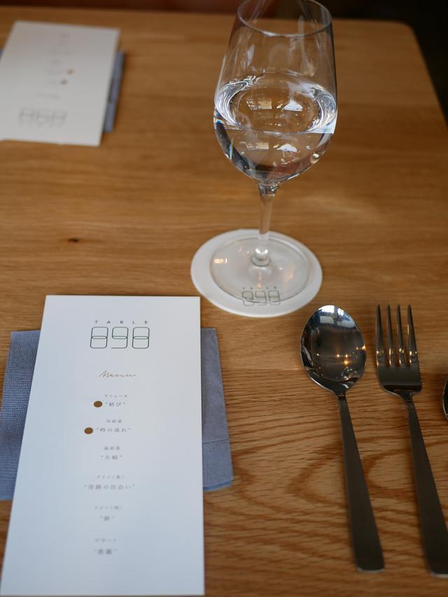 画像1: 夫婦の距離が縮まる、二人の時間を豊かにするレストラン。 「TABLE898」