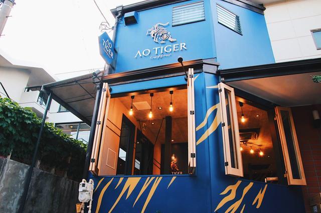 画像3: AOTIGER Coffeeから「黒糖タピオカコーヒー」「ホットチョコレート」が初登場!