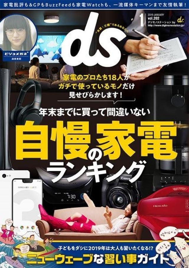 画像2: メガネグラビア連載「ビジョメガネ」に ドラマやCMで活躍中の新進女優・清原果耶が登場