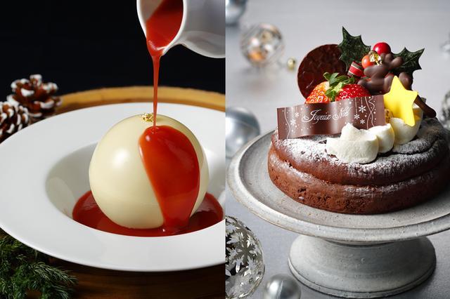 画像1: チョコレートづくしのクリスマスフェアがスタート