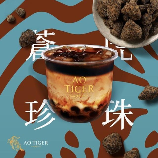 画像1: AOTIGER Coffeeから「黒糖タピオカコーヒー」「ホットチョコレート」が初登場!