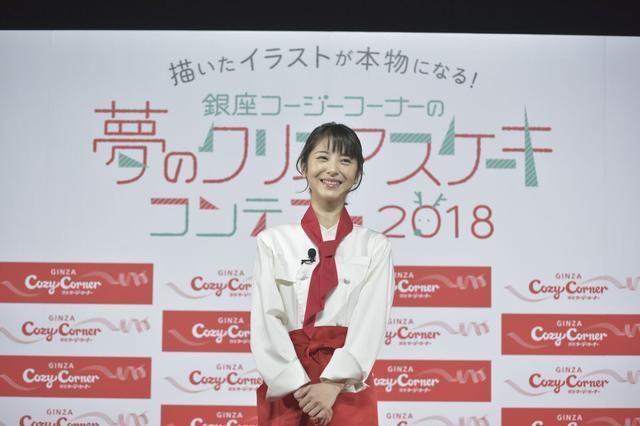画像: 今年のプレゼンターは女優の浜辺美波さん