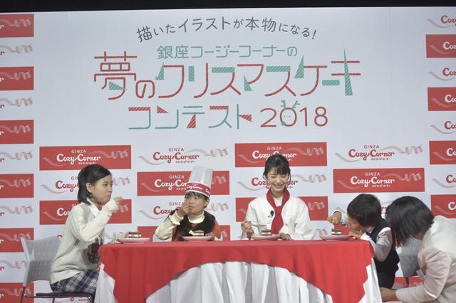 画像: グランプリ受賞のケーキをお披露目!