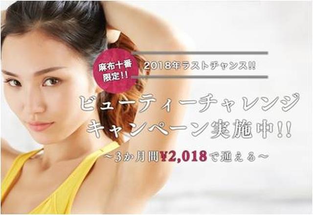 画像: 平成最後の年末に体の中から大掃除!