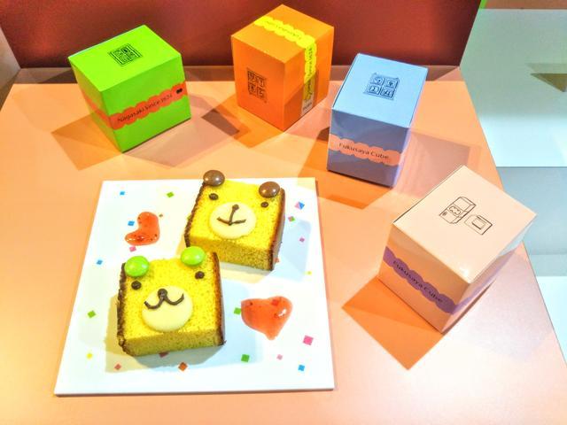 画像: お菓子研究家 marimoさんの作品