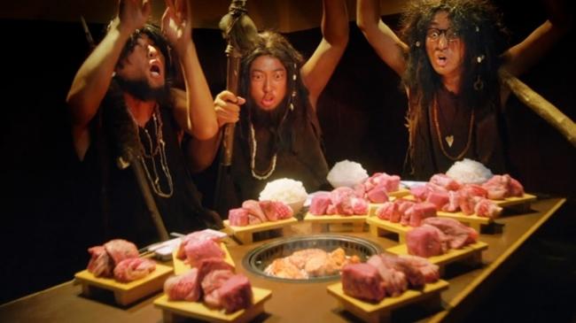 画像1: ロバート出演新CM&WebMovie大好評の第7弾!「超牛角」。原始人超肉食男子登場!