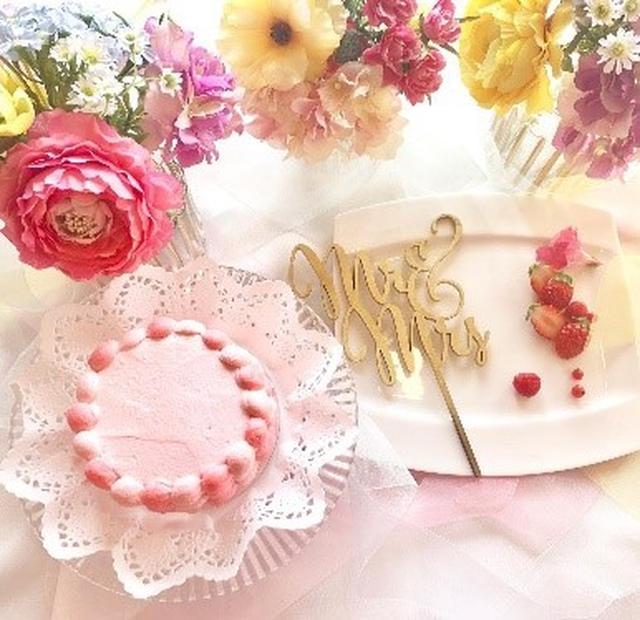 画像: <トッピング前のオンブルケーキ>