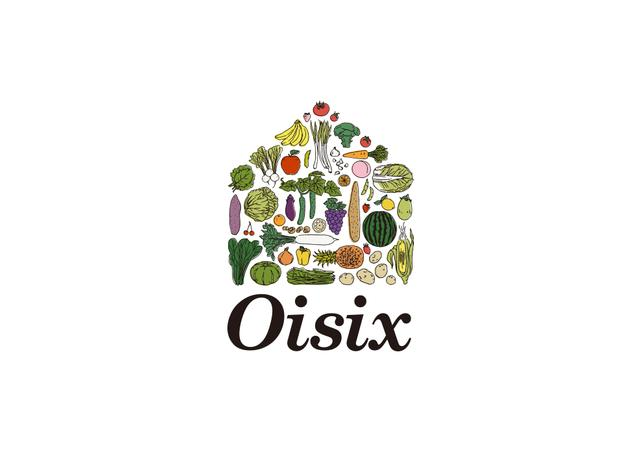 画像: 【Oisix公式】初めての方限定「おためしセット」はこちら