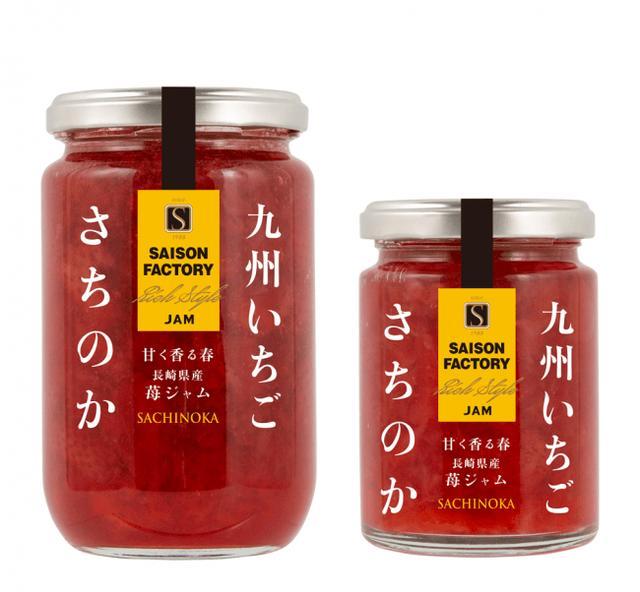 画像2: 新春企画!見渡すかぎり真っ赤ないちご色!旬のいちごを使用した新商品続々登場
