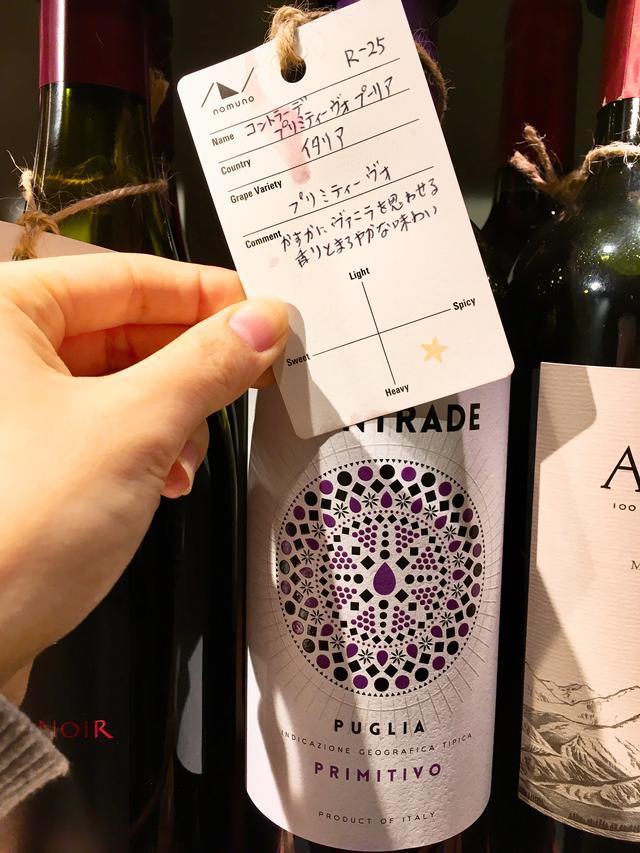 画像1: ワインをもっとお気軽に❤