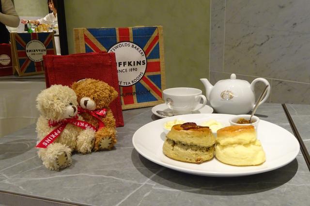 画像: イギリス老舗ベーカリー「Huffkins(ハフキンス)」「クリームティー」(1,620円)カフェor紅茶をチョイスできます。