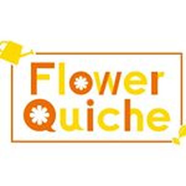 画像: FlowerQuiche松井山手店(フラワーキッシュ) (@flowerquiche_matsuiyamate) • Instagram photos and videos