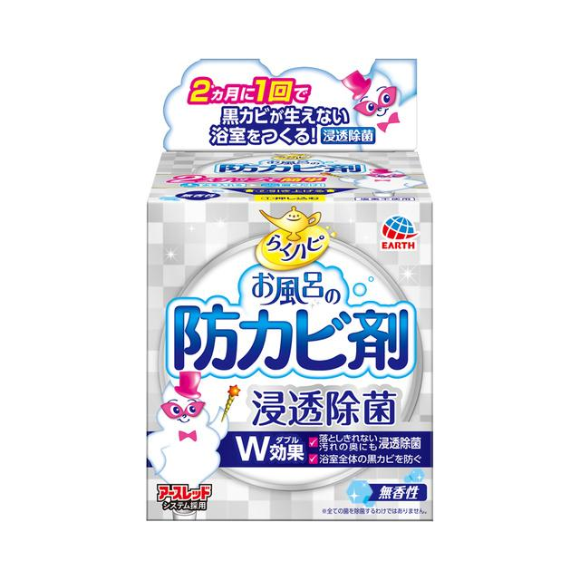 画像: らくハピ お風呂の防カビ剤 無香性 | お掃除用品 | アース製薬 製品情報