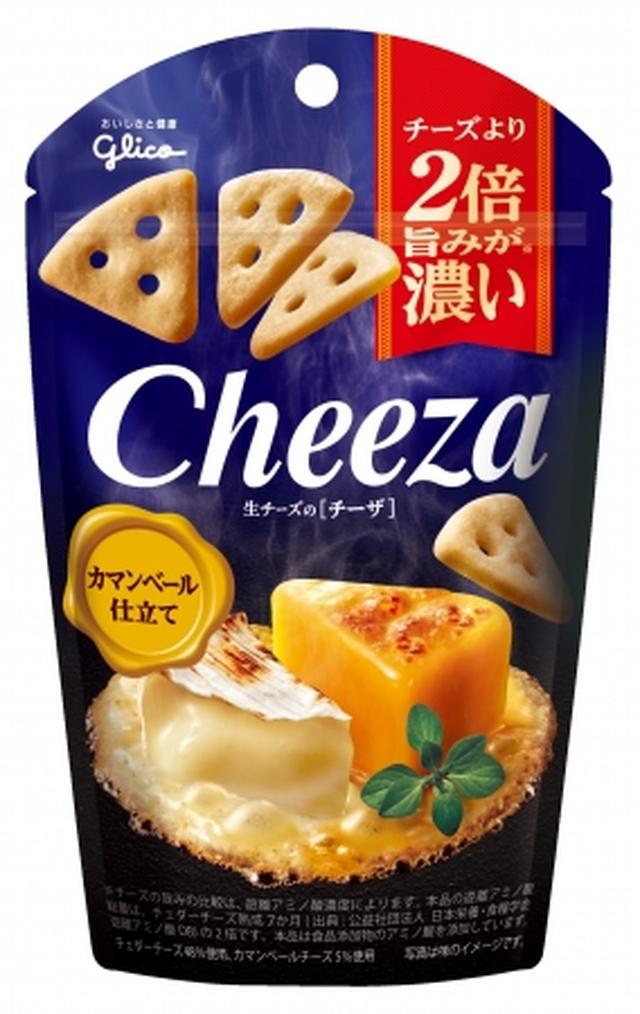画像: 製品名:『生チーズのチーザ<カマンベール仕立て>』 内容量:40g 希望小売価格:180円(税別) 特長: 「ひとつの村にひとつのチーズ」と言われるほど、多種多様なチーズを誕生させてきたフランス。 このチーズ大国で生まれた「チーズの女王」カマンベールチーズは、クセが少なく、 クリーミーでマイルドなコクが特徴。日本で特に人気の高いチーズです。 生チーズのチーザ<カマンベール仕立て>は、チェダーチーズを中心に使用し、 カマンベールチーズで味を仕上げた、おいしさをしっかり凝縮させたおつまみスナック。 一枚食べると、ちょっとミルキーなあのカマンベールチーズ独特のコクが口いっぱいに広がります。