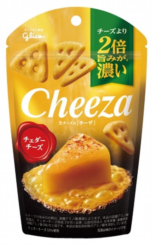 画像: 製品名:『生チーズのチーザ<チェダーチーズ>』 内容量:40g 希望小売価格:180円(税別) 特長: 長期間熟成により引き出された旨みたっぷりの深いコク。 イギリス生まれのチェダーチーズは、ナチュラルチーズの代表格。今や世界中で愛されています。 そのまま味わうのはもちろん、パスタやピザ、グラタンなど、様々な料理に活用されています。 生チーズのチーザ<チェダーチーズ>は、チェダーチーズを53%も練り込んだ新感覚のおつまみスナックです。 一枚口に入れた瞬間、濃厚な旨み、生チーズの本格的な味わいが、口いっぱいに広がります。