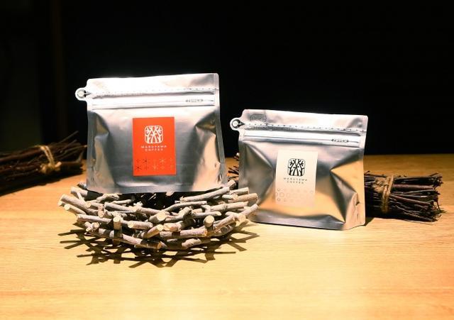 画像2: 丸山珈琲から2つのクリスマスシーンをイメージした限定コーヒー「クリスマスブレンド 赤/白」