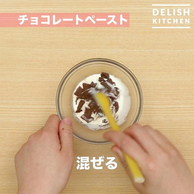 画像4: いよいよ発売!ベックスコーヒーショップ×明治ミルクチョコレートコラボ新商品「明治ミルクチョコレートモカ」