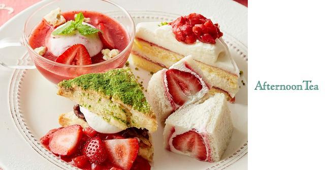 画像: 苺を贅沢に使ったスイーツやドリンクが登場! | Afternoon Tea